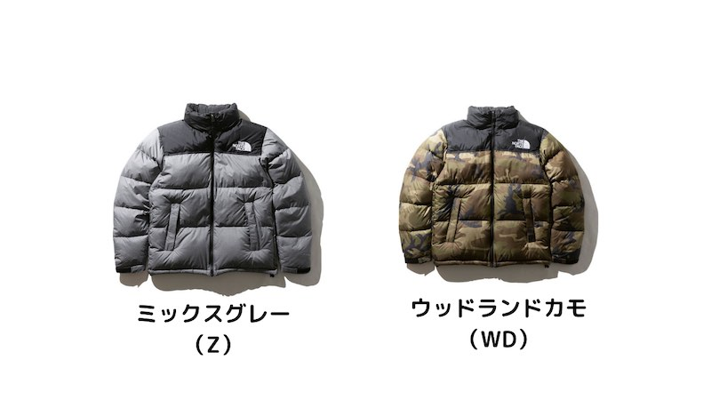 ノベルティーヌプシジャケットのカラー