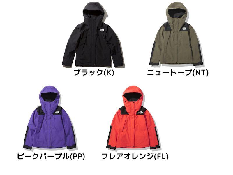 マウンテンジャケットレディースのカラー