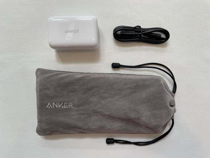 AnkerPowerCoreIIIElite2560087W-pouch2