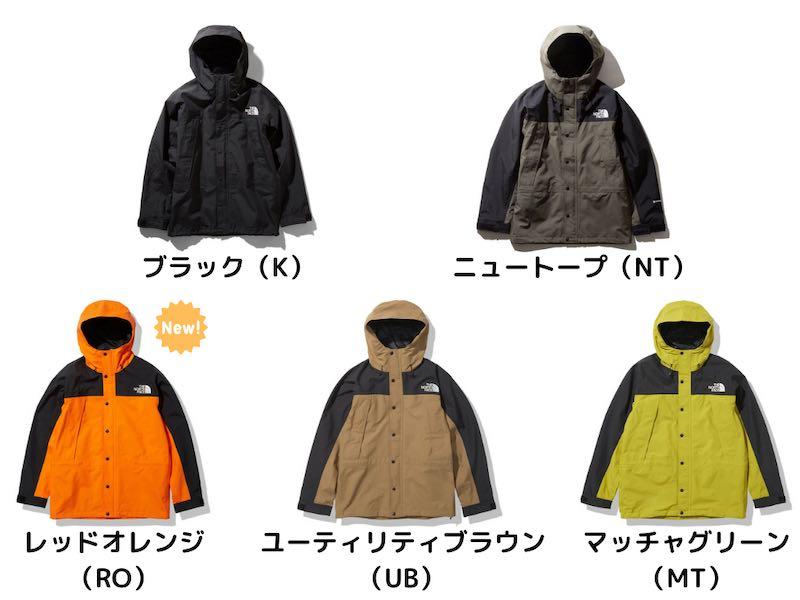 マウンテンライトジャケットカラー1