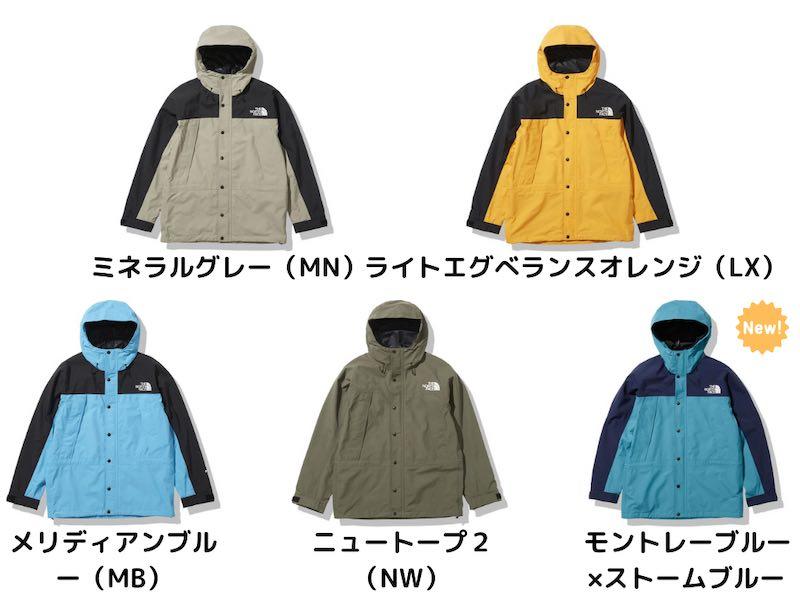 マウンテンライトジャケットカラー2
